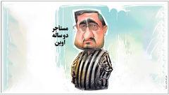 مستأجر دو ساله اوین/ جزئیات دستگیری سعید مرتضوی در خانه مستاجری! + عکس