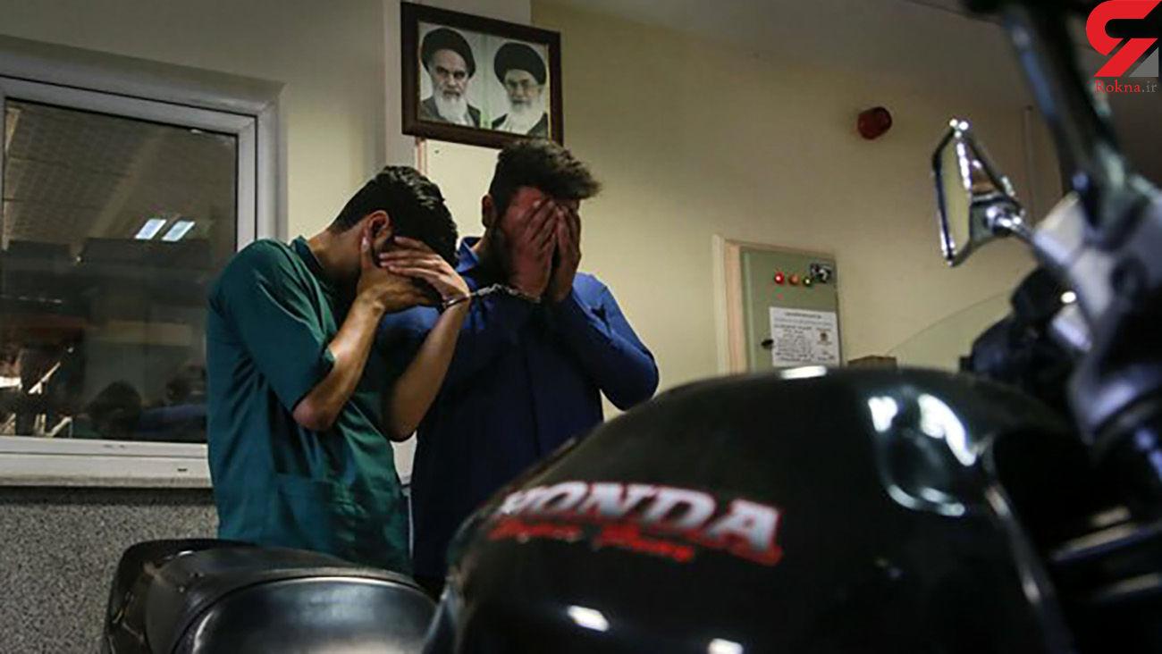 پلیس تهران راز موتور هوندا قرمز رنگ را فاش کرد / همه در خیابان از این مرد وحشت داشتند