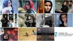11 فیلم ایرانی در استرالیا