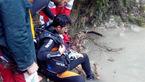 سقوط مرگبار جوان 25 ساله در آبشار لوه گالیکش + عکس