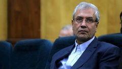 عیدی و حقوق کاگران گروه ملی صنعتی فولاد ایران پرداخت شد