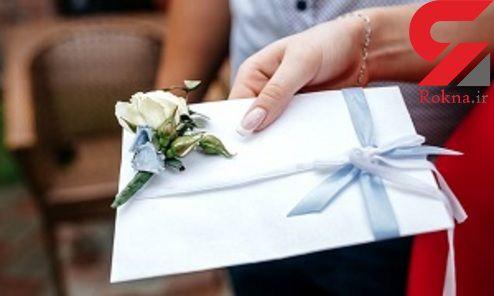 درخواست عجیب عروس از مهمانان مراسم عروسی