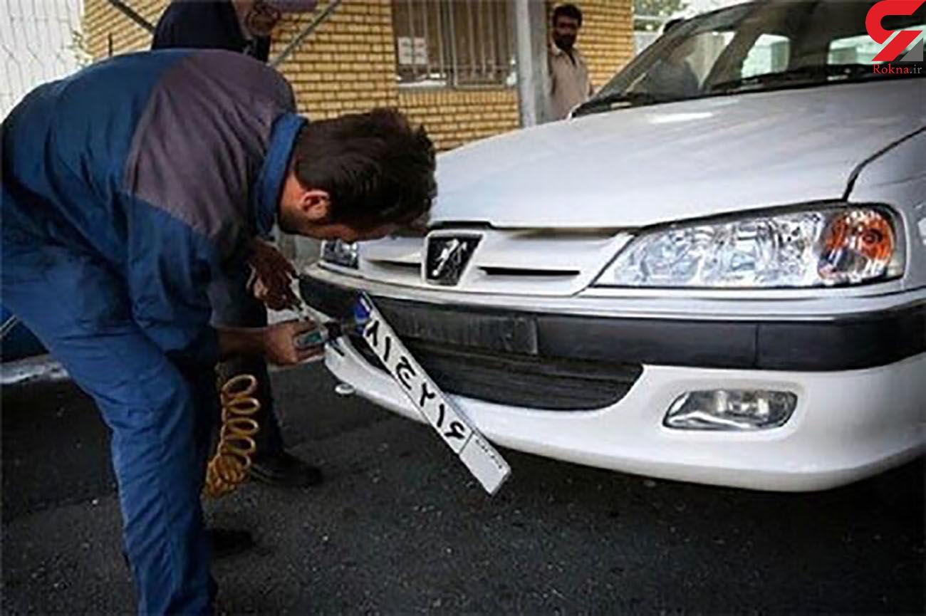تعویض پلاک خودروها اینترنتی می شود