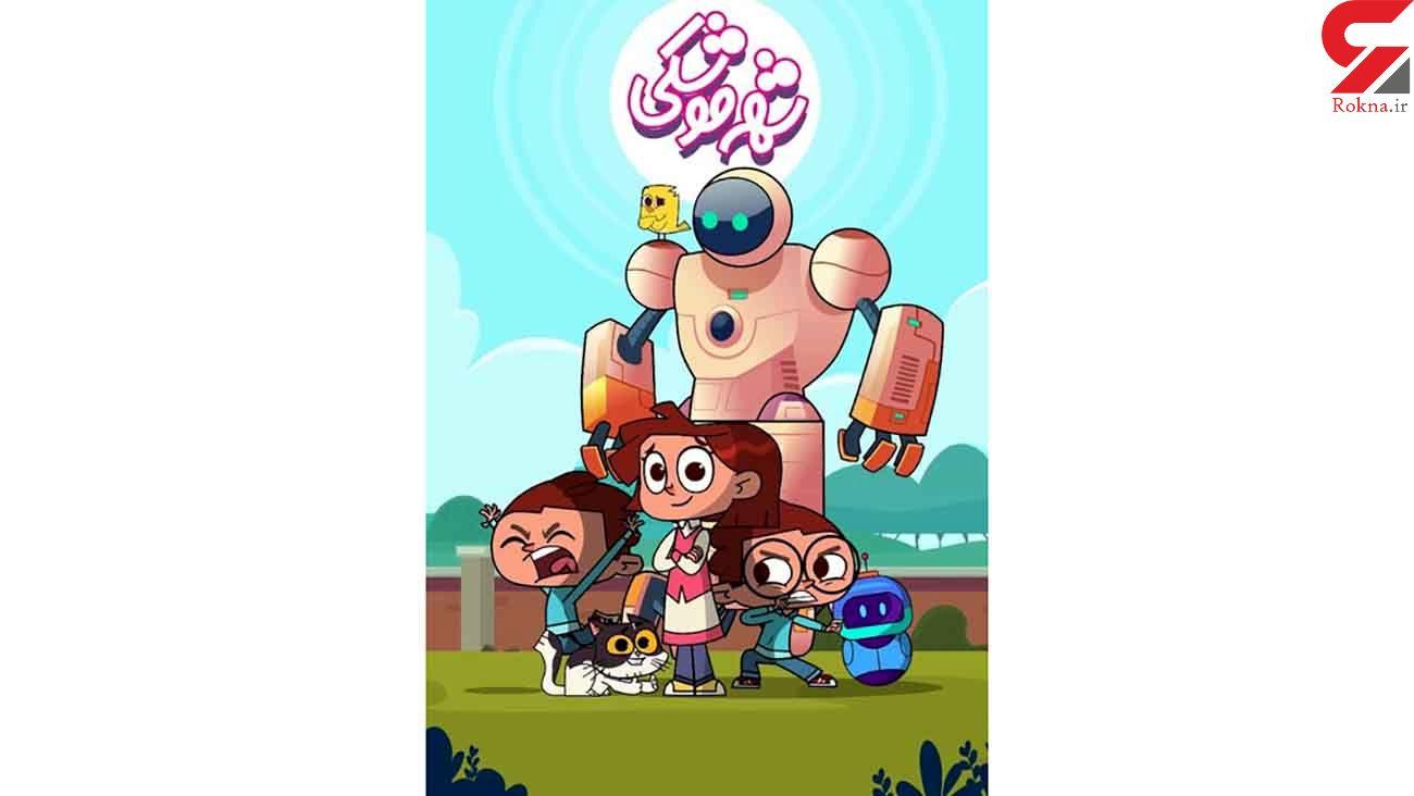 پخش انیمیشن های جدید از تلویزیون
