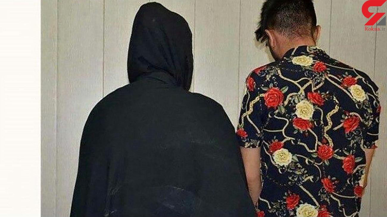بازداشت زوج شیرازی که نزد هم بی آبرو بودند
