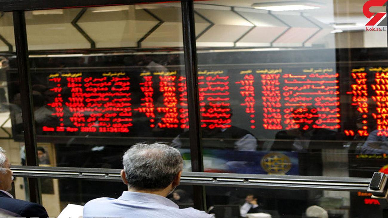 خبر خوب وزیر کار درمورد حمایت از سهامداران شستا در بورس