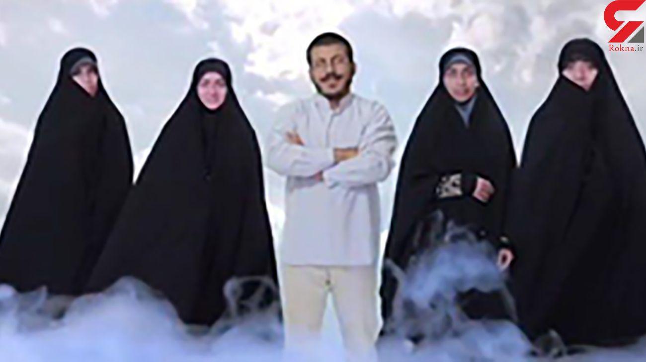 جنجال جدید مرد 4 زنه ایران ! / زایمان همزمان زن دوم و سوم ! + عکس و فیلم