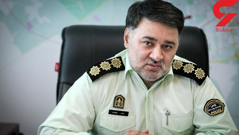 بزرگترین موادفروش تهران دستگیر شد