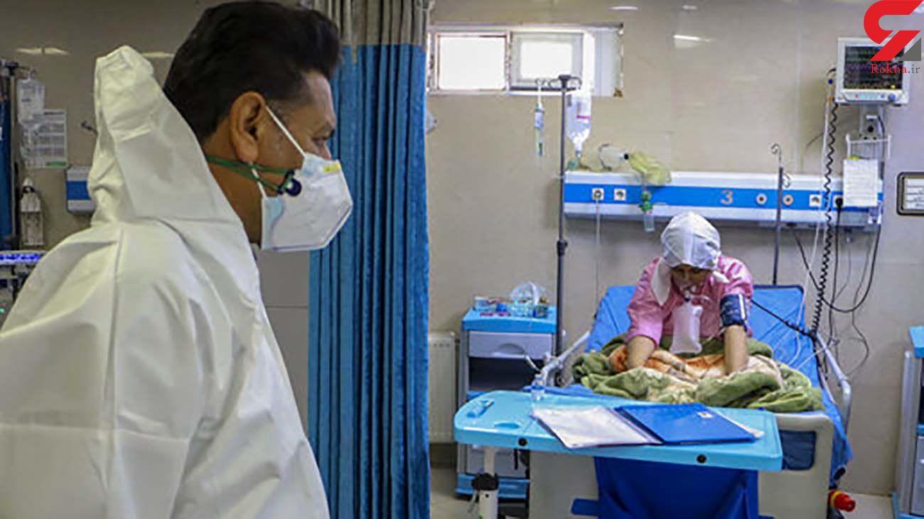 بیمارستان های دارای تخت خالی را با این شماره تلفن شناسایی کنید