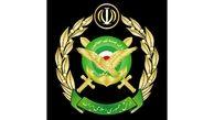 تشییع پیکر بانو حکیمه شبروا ، شهید مدافع سلامت ارتش در هرمزگان