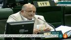 آقای معجزه این بار به رئیس مجلس تذکر داد! + فیلم