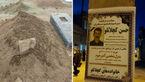 خبر جدید از جنازه کولبر کشته شده توسط مرزبانان ترکیه ای + عکس