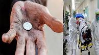هزینه تست کرونا در ایران چقدر است ؟ / درمان کرونا حتما هزینه دارد حتی در بیمارستان دولتی !  / فقرا کرونا بگیرند به قبرستان می روند + ناگفته های تکان دهنده