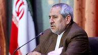 مرد بیسواد چهارصد میلیون دلار وام گرفت / دادستان تهران خبر داد