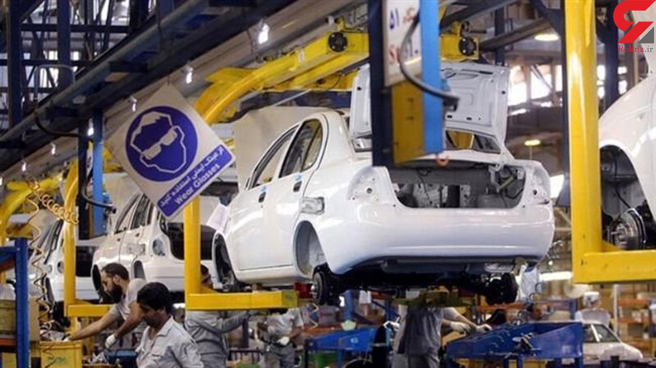 Iran's car exports bring in $5.7 mln: IRICA