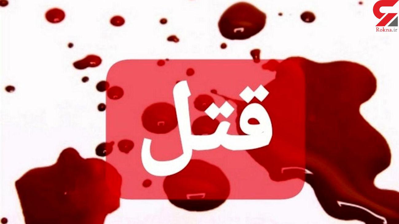 محاکمه عروس بی رحم تهرانی