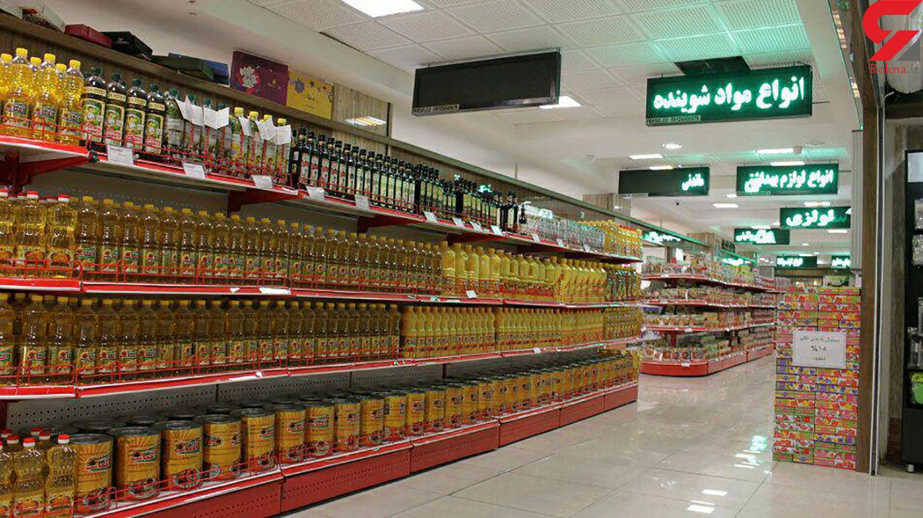 قیمت روغن 35 درصد گران شد + سند