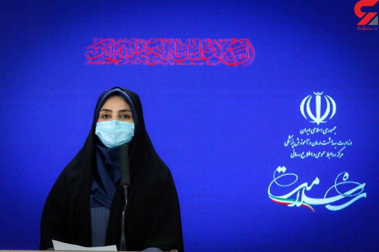 116 مبتلا به کرونا در 24ساعت گذشته در ایران جانباختند / شناسایی ۲۱۳۹ بیمار جدید کووید۱۹ در کشور