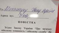 کودک 5 ساله به سربازی فراخوانده شد / در اوکراین همه خندیدند + عکس