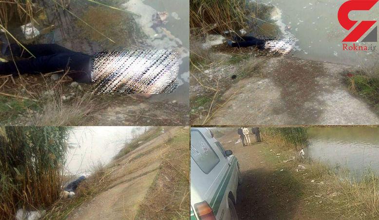 مرگ مرموز در پارس آباد / جسد این مرد در کانال پیدا شد + عکس 14+