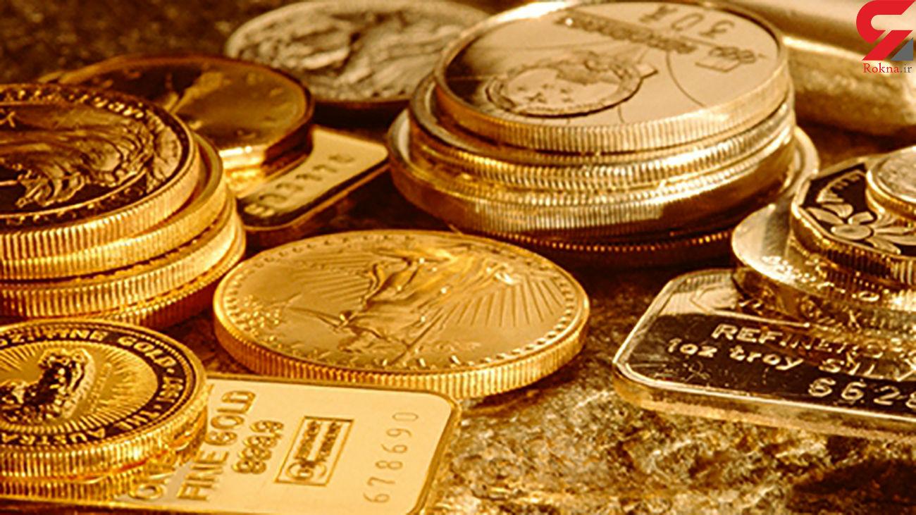 قیمت جهانی طلا امروز جمعه 3 مرداد ماه
