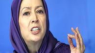 مریم رجوی به دیدار نتانیاهو رفت