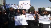 تجمع دانشجویان انقلابی در حمایت از کارگران هپکو +عکس