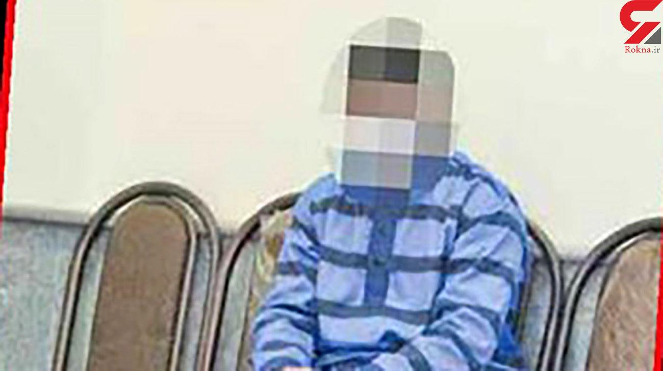 قتل استاد دانشگاه در غرب تهران / قاتل به خارج فرار کرده بود + عکس