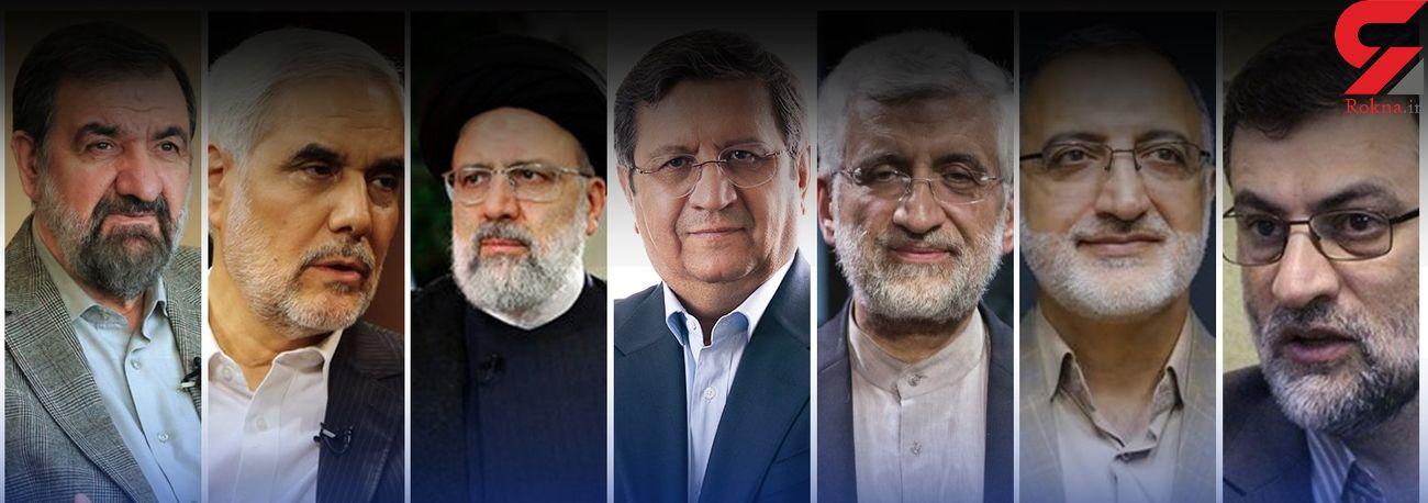 برنامههای امروز (یکشنبه)نامزدها انتخابات1400 در صداوسیما