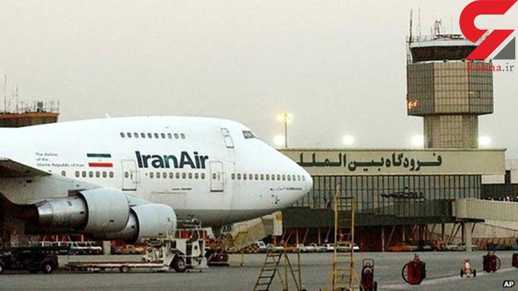 اولین پرواز داخلی از فرودگاه امام انجام شد