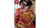 عروس 200 هزار دلاری راهی خانه بخت شد+عکس