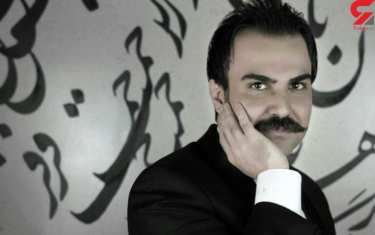 مرگ تلخ خواننده جوان ایرانی بر اثر کرونا + عکس