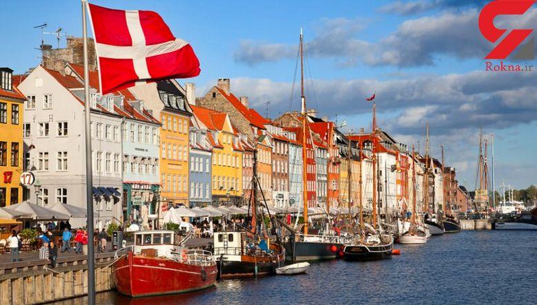 دانمارک، شادترین کشور جهان!