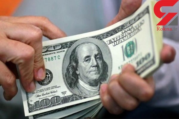 ارز در بازار ارزان شد+جدول قیمت