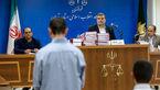 دادگاه گروهک تروریستی داعش از فردا غیرعلنی برگزار میشود