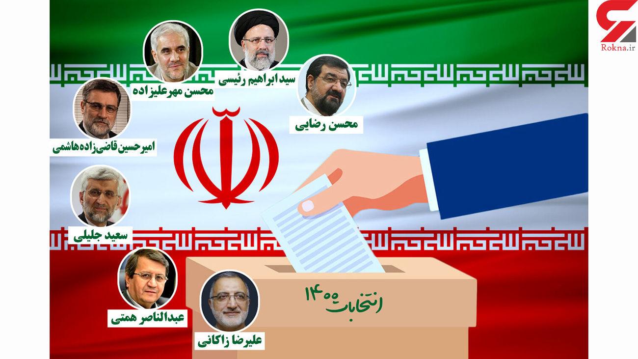 ساعت و محل اخذ رای از ایرانیان مقیم هلند مشخص شد