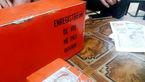 استخراج اطلاعات جعبه سیاه هواپیما تهران-یاسوج به کمک فرانسه