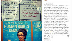 واکنش علیزاده به انتشار تصاویر تجاوز به کودکان شوشتری در صفحه مسیح علینژاد+عکس