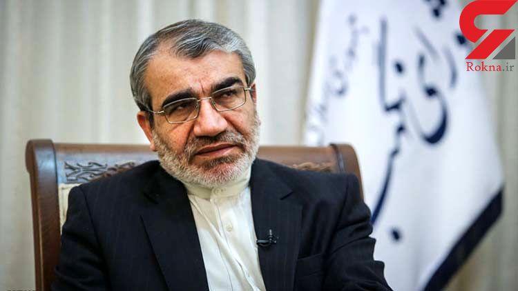 طرح «تشکیل وزارت بازرگانی» در شورای نگهبان رد شد