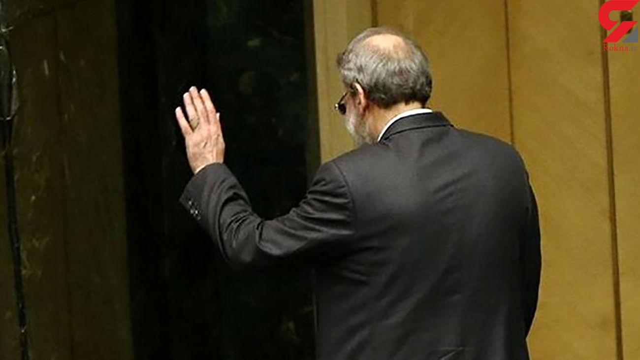 علی لاریجانی از بهارستان خداحافظی کرد