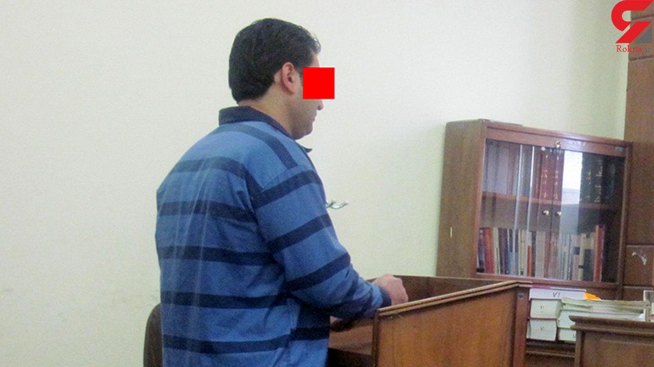 شلیک مرگبار به صاحبخانه پولدار در شهرک غرب / مستاجر دستگیر شد + عکس