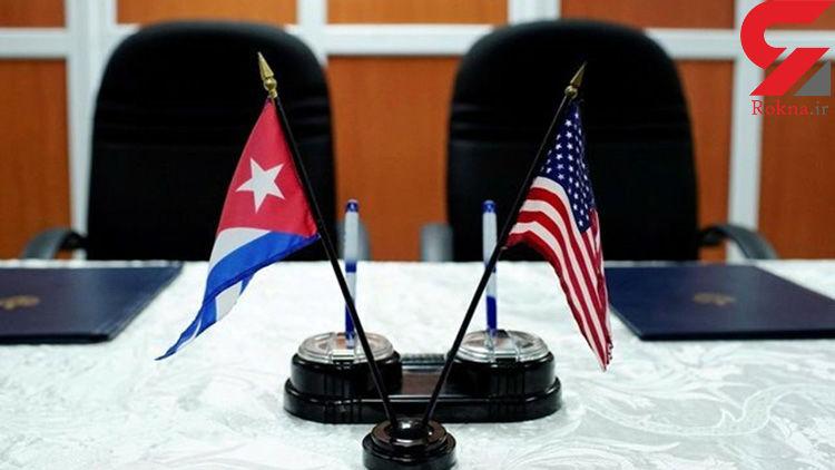 آمریکا تحریم های جدید علیه کوبا اعمال کرد