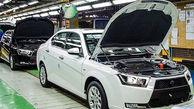 فرصت جدید برای متقاضیان محصولات ایران خودرو