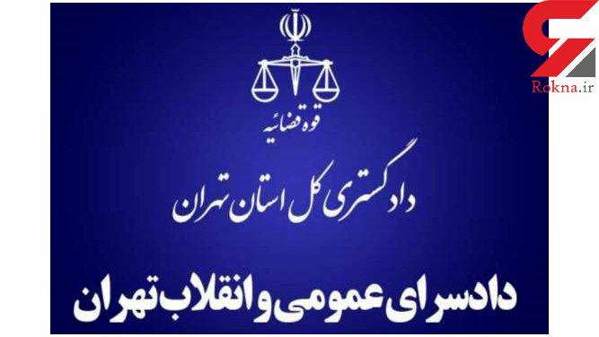 دادسرای تهران اظهارات احمد توکلی در مورد نماینده ابهر را تکذیب کرد
