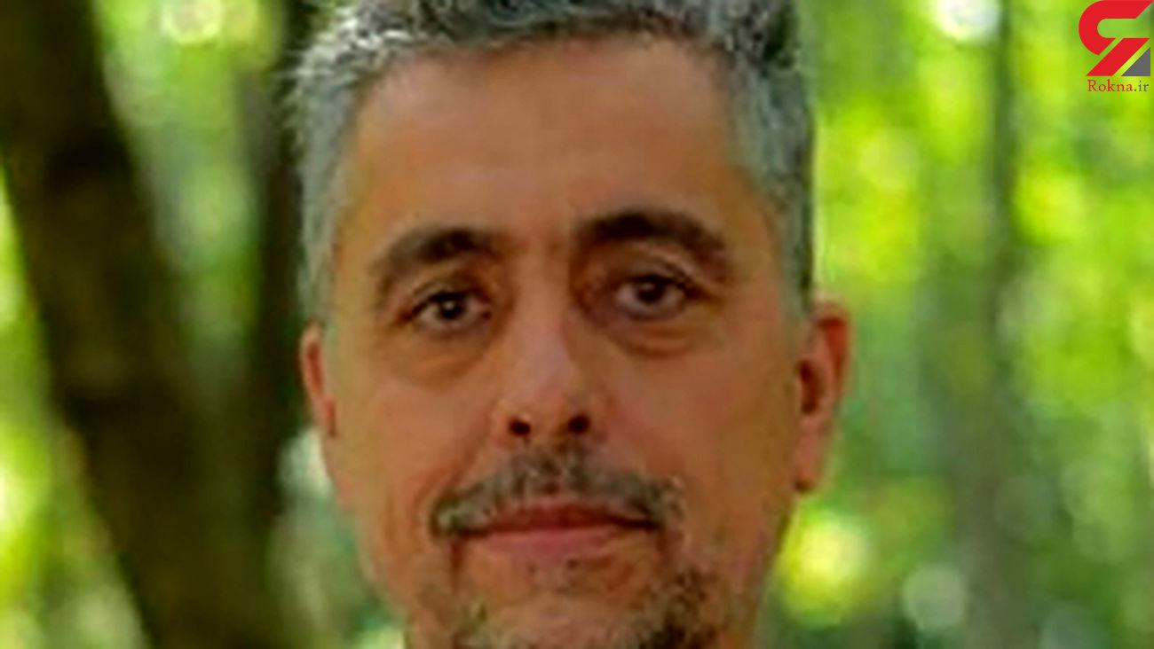 یک مدافع سلامت دیگر در مشهد به شهادت رسید / حمید عقیلی کیست؟ + عکس