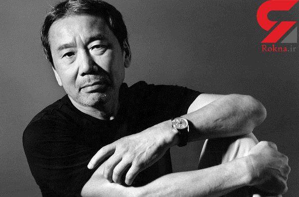 معروف ترین نویسنده دنیا دی جی می شود!