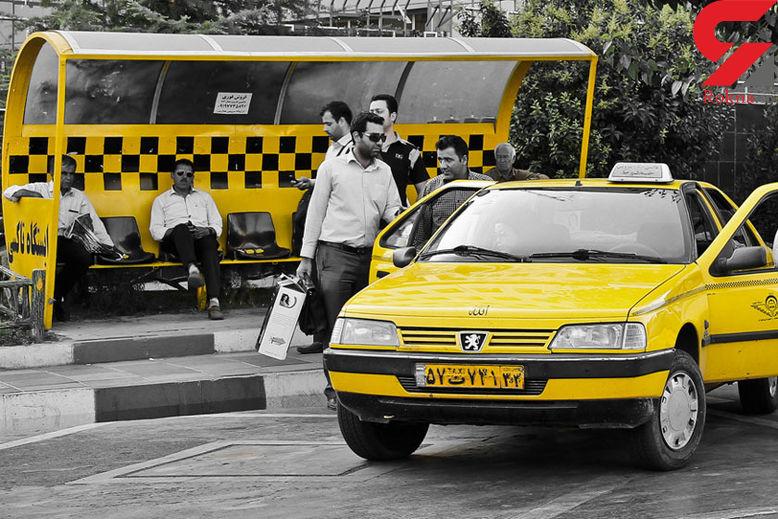 تغییر ساعت کار تاکسیهای پایتخت از فردا
