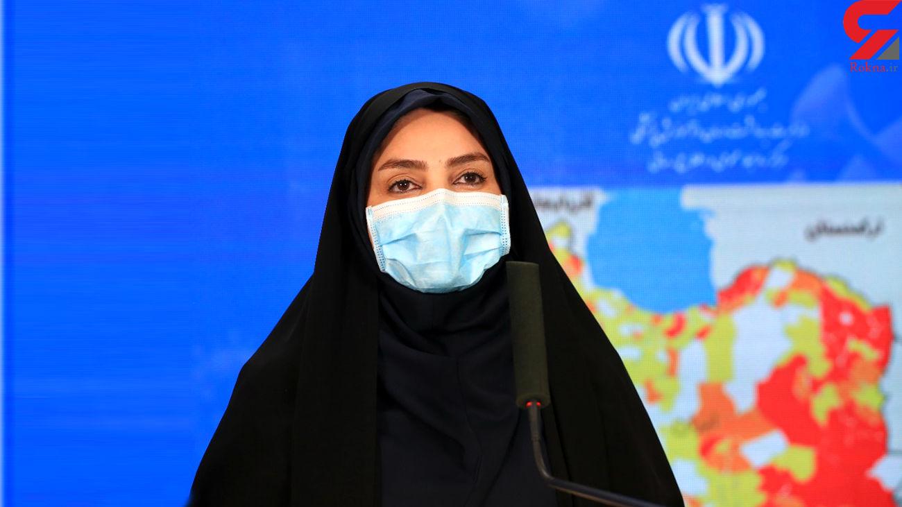 179  مبتلا به کرونا در 24 ساعت گذشته در ایران جانباختند / ۲۵ استان در وضعیت قرمز و هشدار