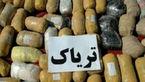 شناسایی محل دپوی مواد مخدر در یکی از مناطق صعب العبور ایرانشهر