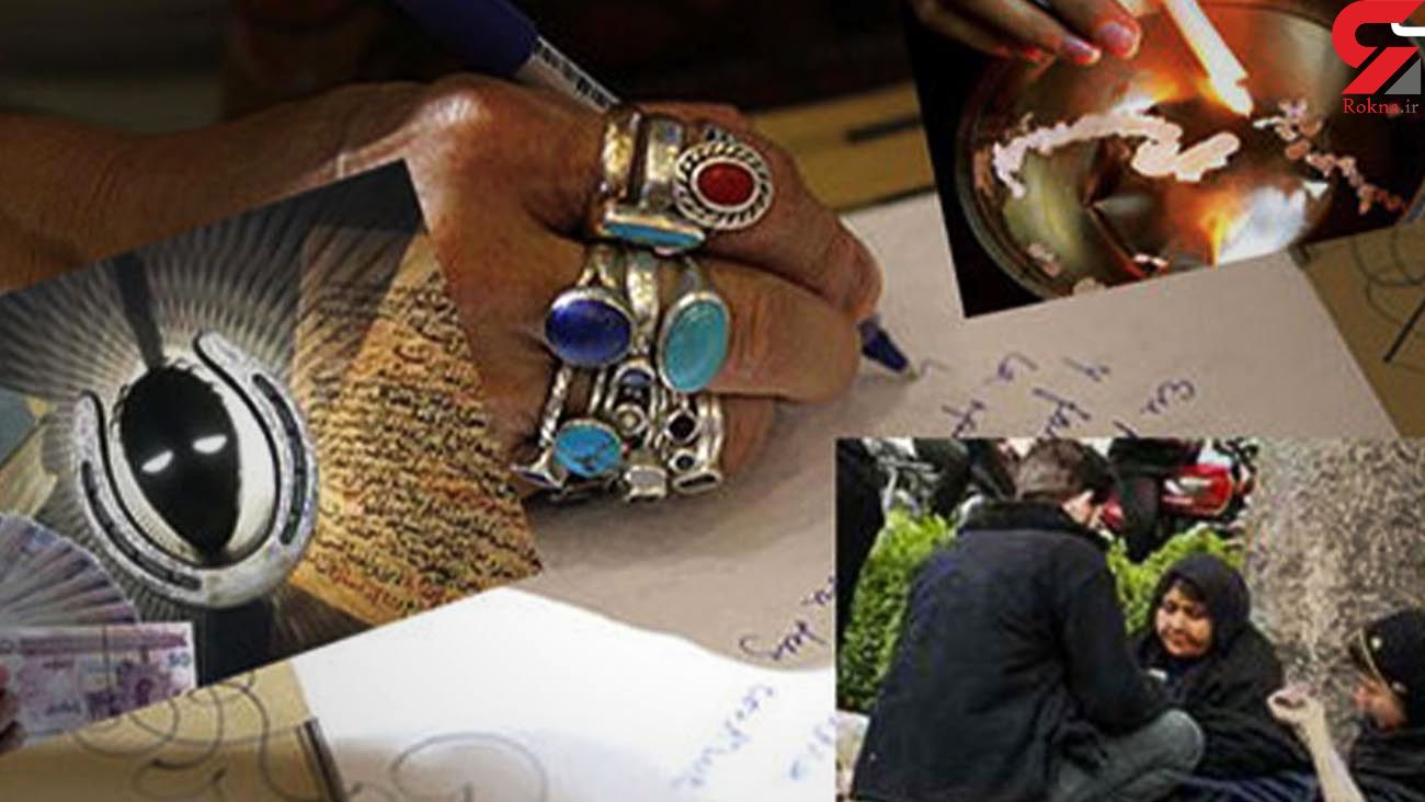 بازداشت پدر بخت گشای دختران ایرانی در تهران